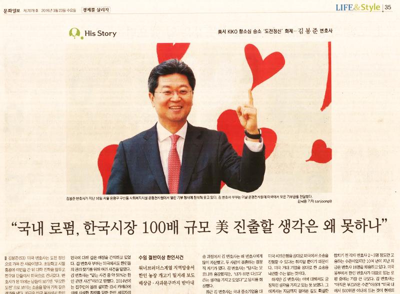 문화일보1